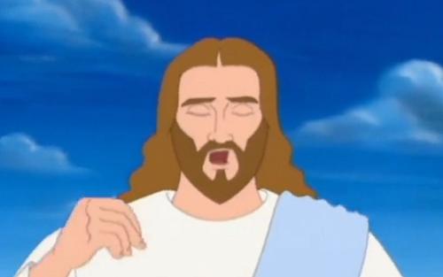 Chân dung của chúa Giêsu.