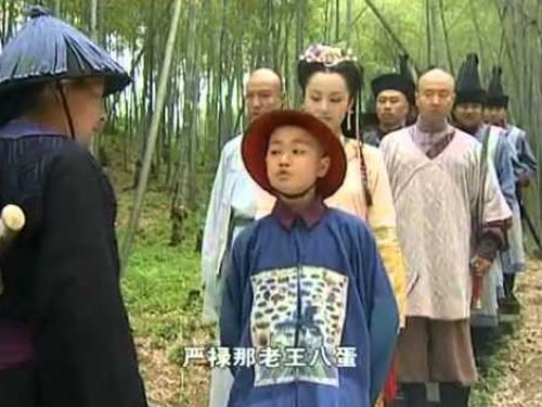 """Một phân cảnh trong phim """"Huyện Thái Gia 9 Tuổi"""""""