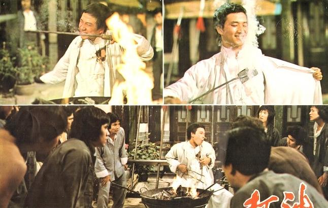 Tiêu Thiên là một chàng trai trẻ, đã cùng với sư phụ của mình dùng trò múa võ để lừa tiền của mọi người trong phim ''The Spiritual Boxer''