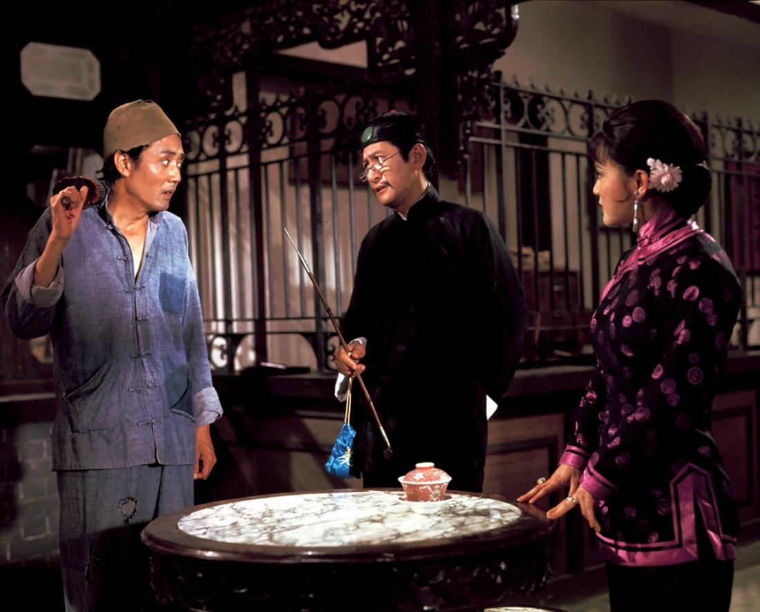 Trần Mộng Cát đóng giả một gã làm thuê đến xin việc tại nhà Phương Đường Kính.