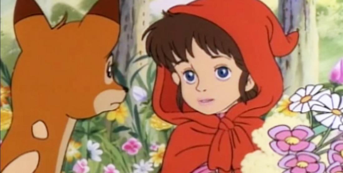 """Cô bé quàng khăn đỏ trong phim """"Little Red Riding Hood"""""""