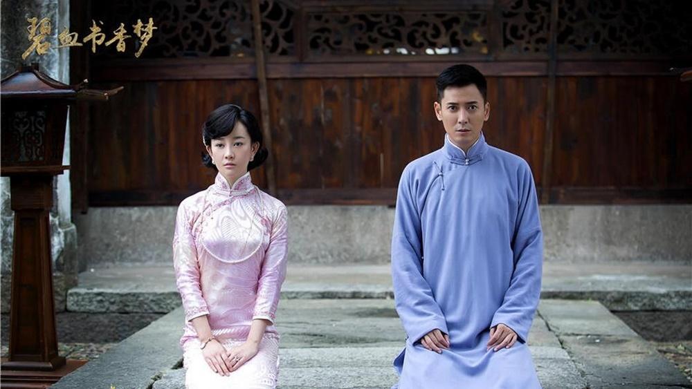 Hai lần gả vào Tuyên Gia, Thẩm Bích Vân cũng đã bị tình cảm của Tứ Thiếu Gia cảm hóa, quên đi hận thù