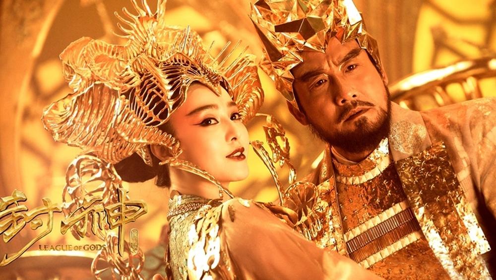 Đát Kỷ dùng mị lực để khống chế Trụ Vương trong phim ''League Of Gods''