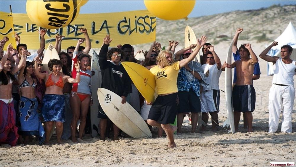 Cơ hội cuối của của Brice và bạn: Cuộc đua lướt sóng vô địch.