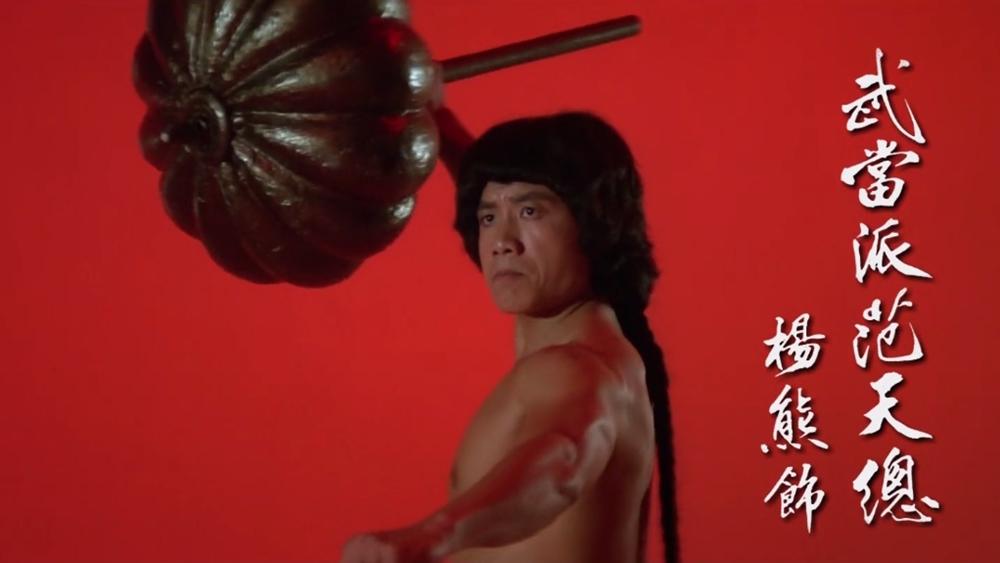 Một phân cảnh khác trong phim ''Shaolin Rescuers''.