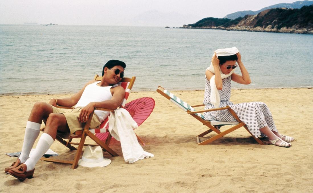 Phạm Liễu Nguyên và Bạch Lưu Tô lúc mới yêu.