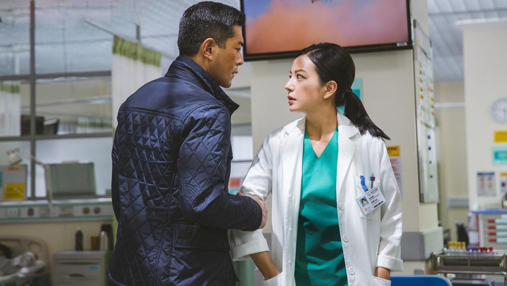 Trong một tai nạn, Trương Lễ Tín bị thương ở đầu, lương tâm bác sĩ khiến Đồng Thiên không thể ngó lơ trong khi cảnh sát Trần Vĩ Lạc một mực ngăn cản.