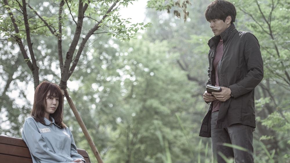 Một năm sau, một cuốn nhật kí được gửi tới vị đạo diễn chương trình truyền hình Na Nam Soo và anh đã giúp cô vạch trần sự thật