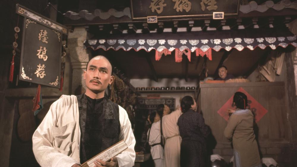Dù nổi tiếng là tài trí, nhưng Càn Long luôn chịu thua trước mưu mẹo của Lưu Dung, lần này ông quyết giành lại mặt mũi trong chuyến vi hành xuống vùng Dương Châu với vô số thử thách khó khăn.