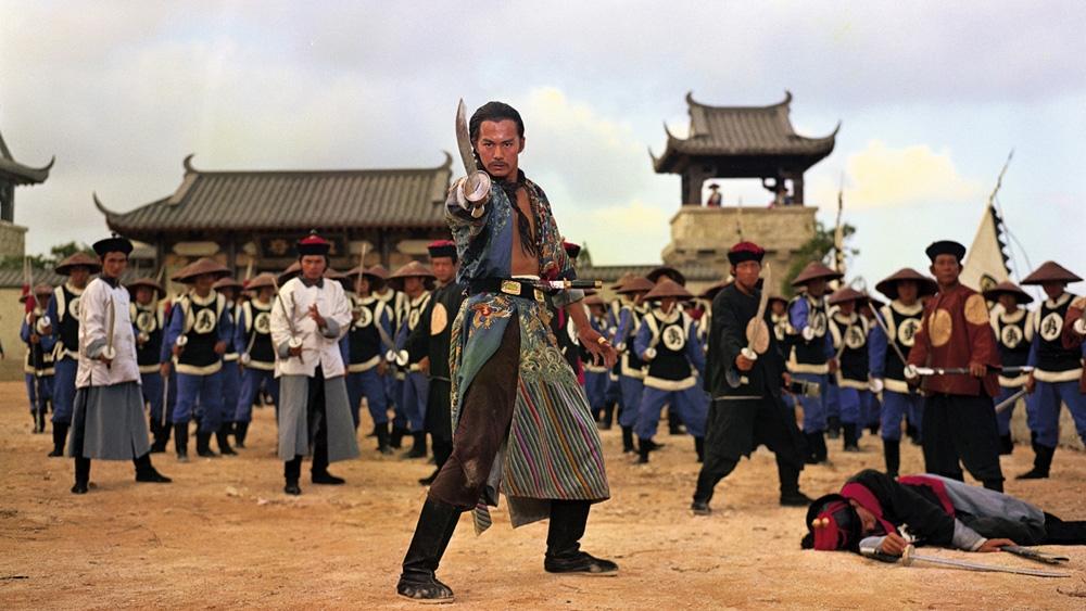 Bằng mưu mẹo gian trá, Mã Tân Di kết nghĩa huynh đệ với hai hảo hán. Nhưng vì đen lòng yêu vợ của Hoàng Tung mà gã rắp tâm lên kế hoạch hãm hại anh em.