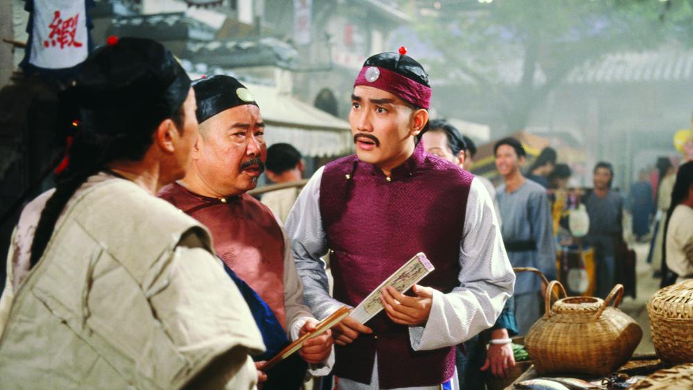 Một phân cảnh khác khi Càn Long xuống phương Nam vi hành trong phim ''The Emperor And The Minister''