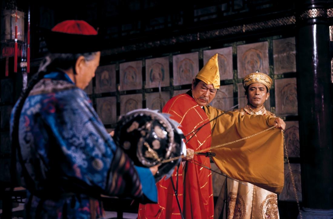 Hoàng đế Ung Chính đã tạo là Huyết Trích Tử để giết người Hán và những kẻ phản loạn.