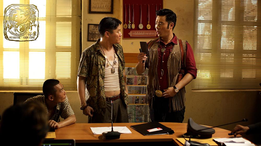 Một phân cảnh khác trong phim ''Detective Chinatown''