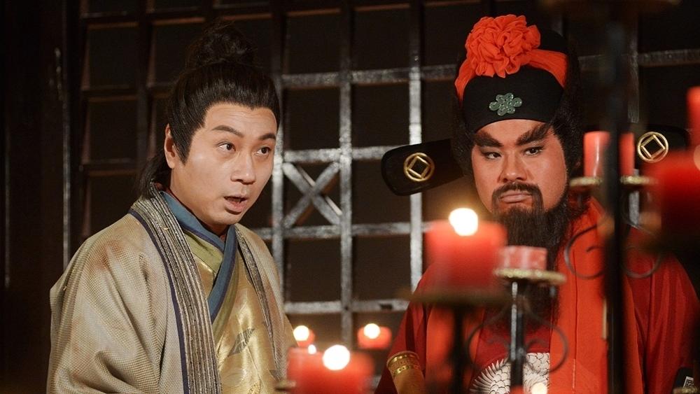 ''Lục Phán'' lại là câu chuyện thần thoại bi hài về chàng thư sinh Chu Nhĩ Đán đã dám nhờ Lục Phán gia đổi đầu vợ mình với một cô kỹ nữ.
