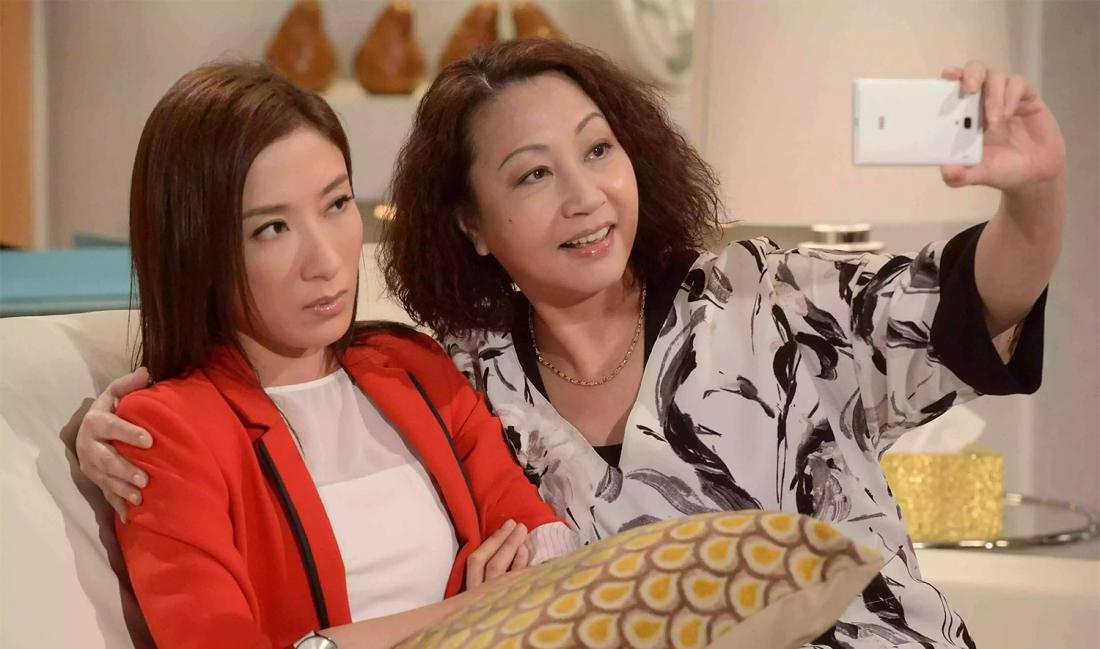 Lạc Dương là con gái của sư phụ Thái cực Mao Ỷ San.