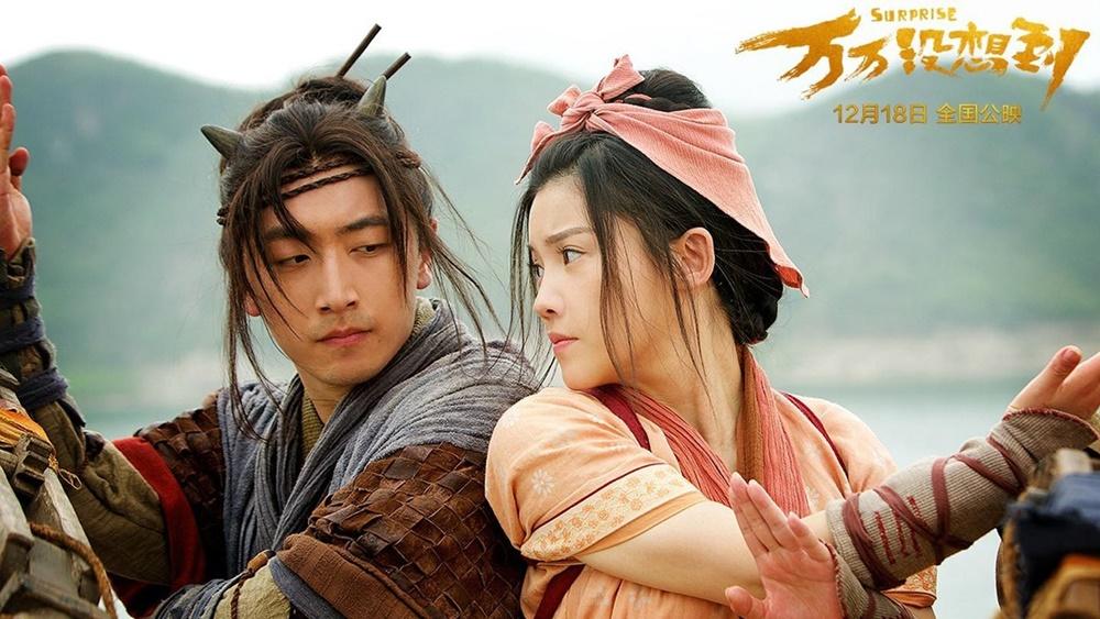 Vương Đại Chùy chỉ là một tiểu yêu với phép thuật làng nhàng nhưng lại tự phong cho mình danh hiệu Đại Vương tại quê nhà trong phim ''Journey To The West: Surprise''