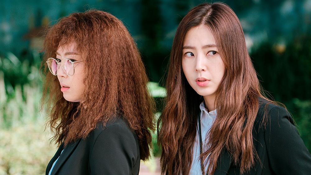 Jung Ahn và Young Sil trở thành cặp đôi hoàn cảnh
