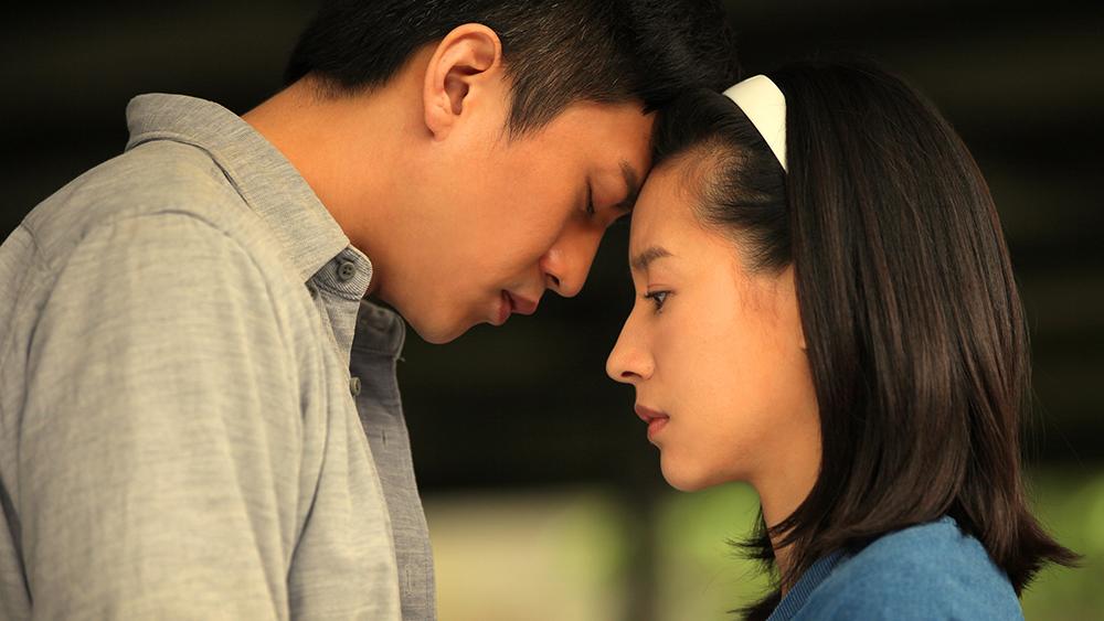 Phim dựa trên tiểu thuyết cùng tên của tác giả Mộ Dung Tuyết Thôn, kể về câu chuyện của bốn người trẻ tuổi mới tốt nghiệp đại học...