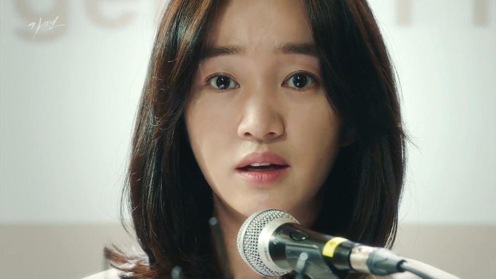 Cô gái nghèo Byun Ji Sook sau vài biến cố đã buộc phải đóng giả làm tiểu thư Seo Eun Ha.