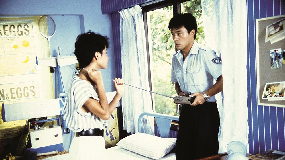 Chàng sĩ quan Lý Độ phải tới giám sát cô gái trẻ Dương Nại Đông trong vòng nghi ngờ khi chồng cô đột ngột mất tích.
