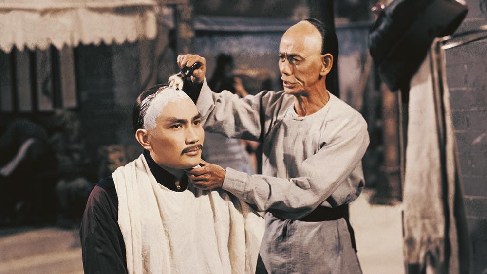 Một phân cảnh khác trong phim ''The Voyage of Emperor Chien Lung''