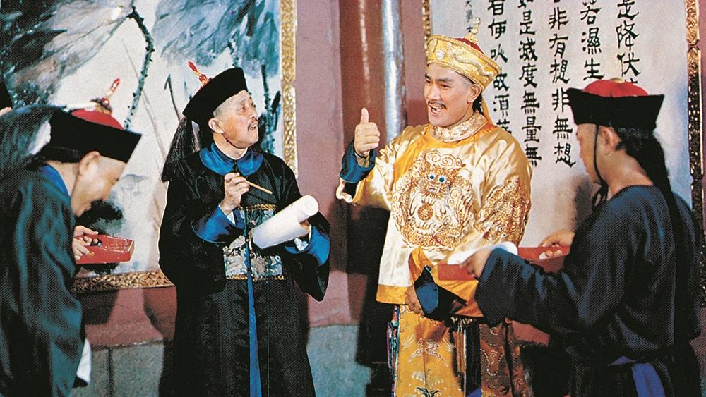 Nằm trong loạt phim về Càn Long - vị Hoàng đề tài hoa nhất của Thanh triều.