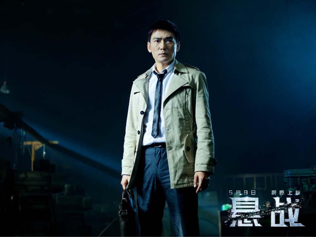 ''War On A String'' là bộ phim trinh thám tội phạm nhuốm màu u ám kể về luật sư tài năng Khương Đông khi phải đứng giữa thiện và ác.
