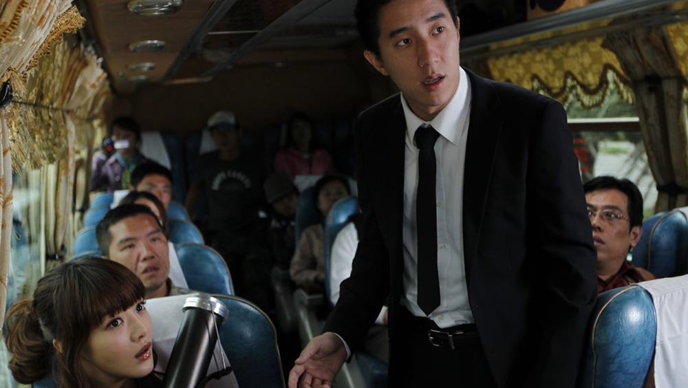 Tiểu Kiệt là nhân viên trong đội an ninh Đài Loan được cử bảo vệ bức tranh quý 400 năm tuổi, khi bức tranh bị đánh cắp, anh bị nghi là kẻ đồng lõa
