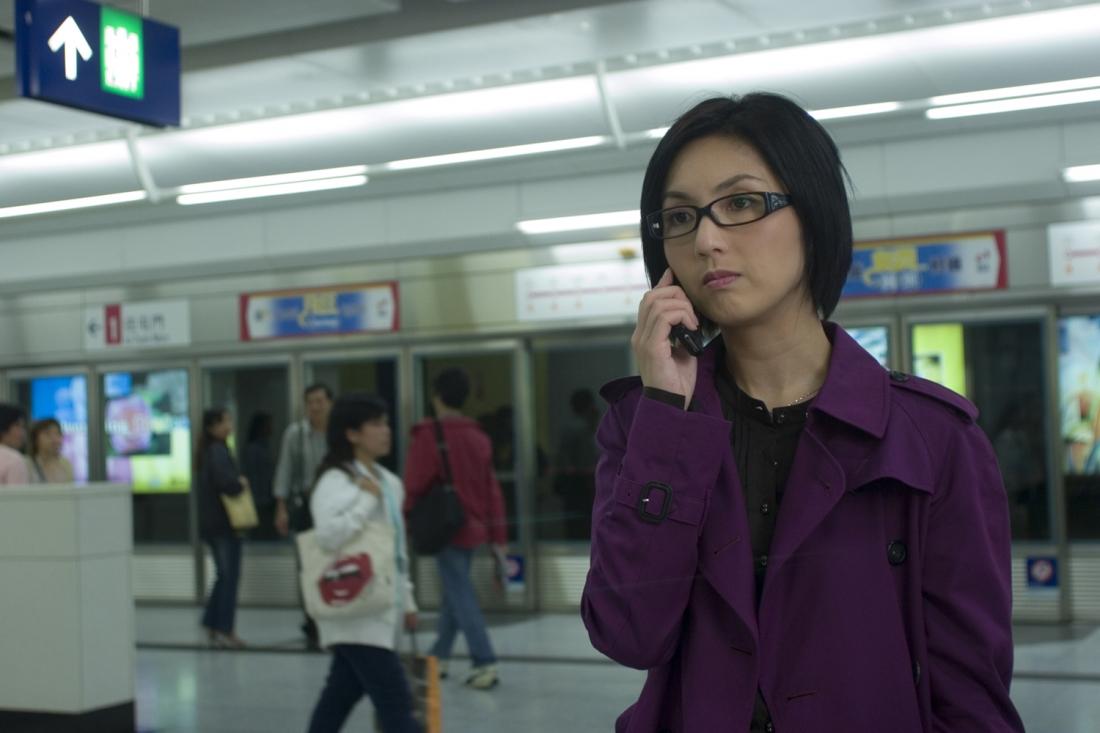 Lương Băng Băng là quản lý khách hàng của một công ty quảng cáo.