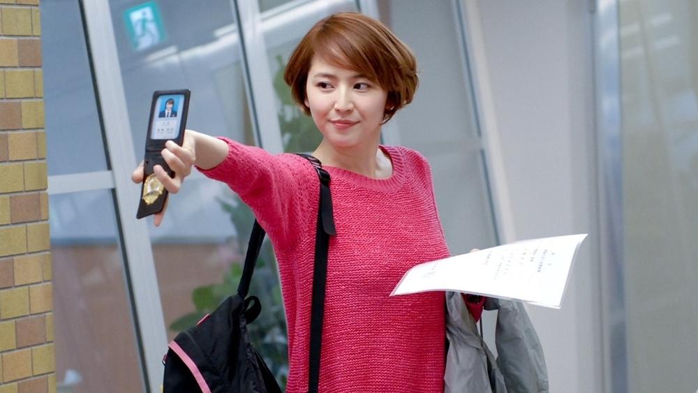 Otonashi Tsukiko là nữ thám tử xinh đẹp mới đến nhận việc tại Ban Điều tra Một của Sở Cảnh sát Tokyo.