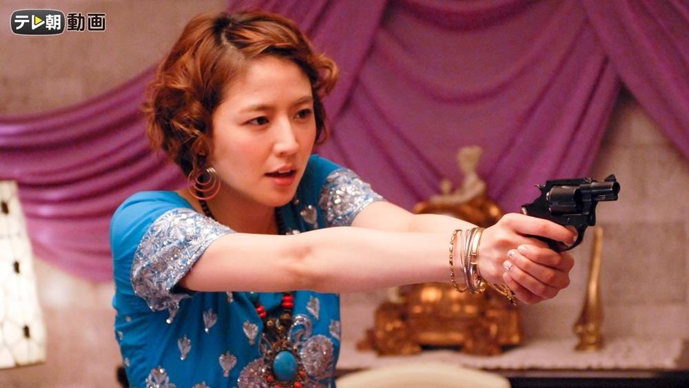 Một phân cảnh khác trong phim ''I Love Tokyo Legend - Kawaii Detective''