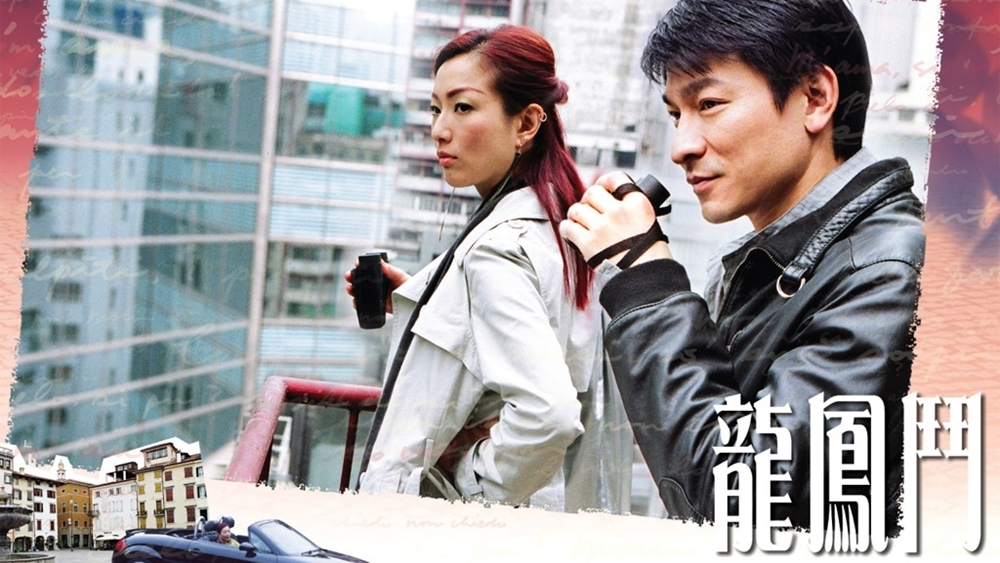 Tuệ Kỳ cùng chồng cũ Mạch Côn là những tay trộm trang sức siêu hạng.