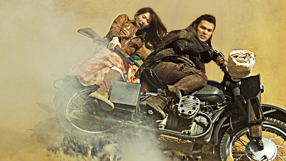 Trên chặng đường đầy hiểm nguy, Lan Đình và Kiều Phi dần nảy sinh tình yêu trong hoạn nạn...