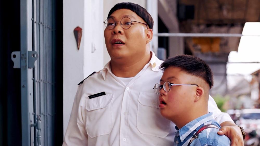 Hai cha con Tong rất yêu thương nhau