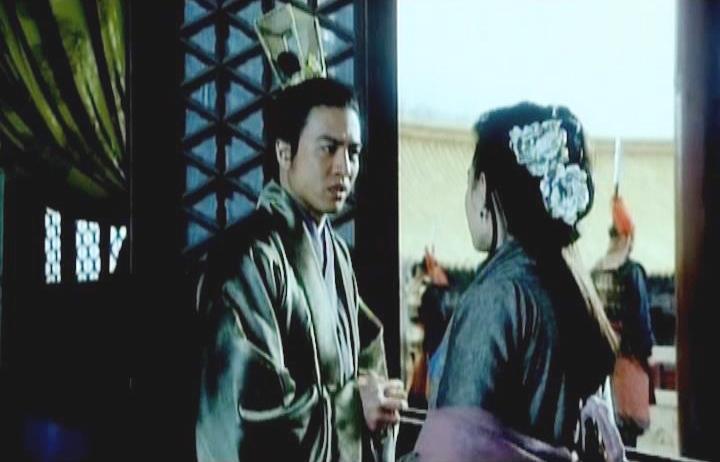 Tình yêu của Hắc Phụng vừa chớm nở đã sớm gặp trắc trở khi Nhị Hoàng tử bị sát thủ Nhất Địa Kê Mao đe dọa tính mạng.