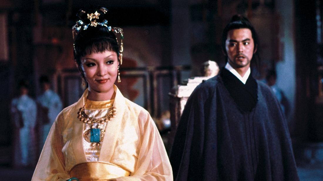 Tuyệt thế cao thủ Phó Hồng Tuyết và kỹ nữ Minh Nguyệt Tâm.