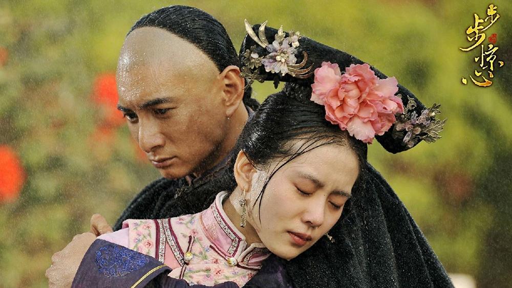 Nàng vô tình vướng vào những đấu đá chốn thâm cung cũng như cuộc tranh giành ngôi báu giữa các vị hoàng tử của vua Khang Hy...