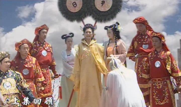 Vương Mẫu đã phạt Thanh Phong và Minh Nguyệt bị đày xuống trần gian.