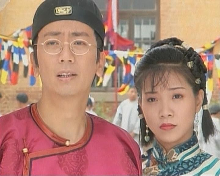 Cao Kim Bảng và cô người hầu Song Nhi.