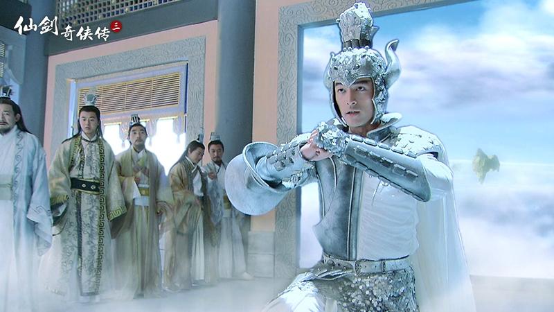 Phim ''Tiên Kiếm Kỳ Hiệp'' kể về thần tướng trấn yêu tên là Phi Bồng trên thần giới. Phi Bồng là thần với sức mạnh vô địch không có đối thủ nên rất buồn chán.