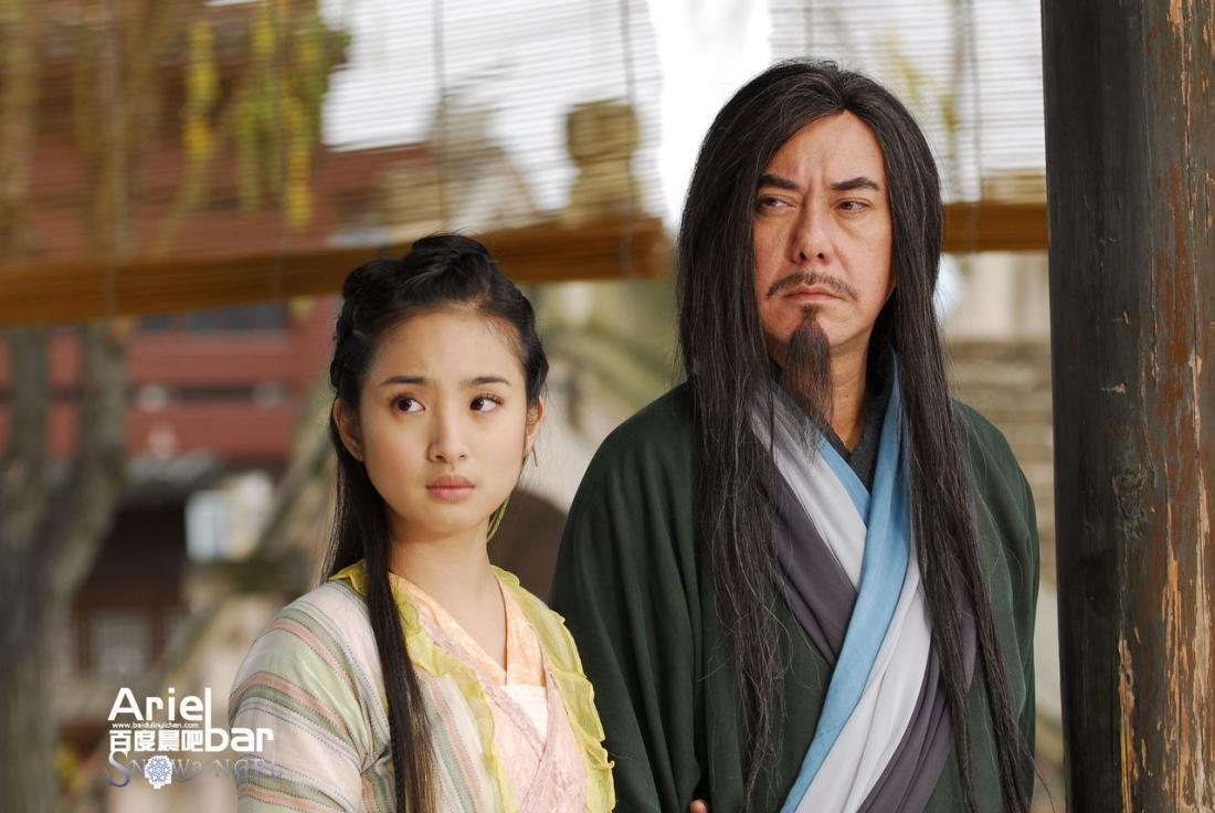 Phần đầu của bộ phim xoay quanh tình bạn giữa Dương Thiết Tâm và Quách Khiếu Thiên, hai tay hiệp sĩ đã anh dũng chiến đấu chống sự tàn bạo của quân Kim.