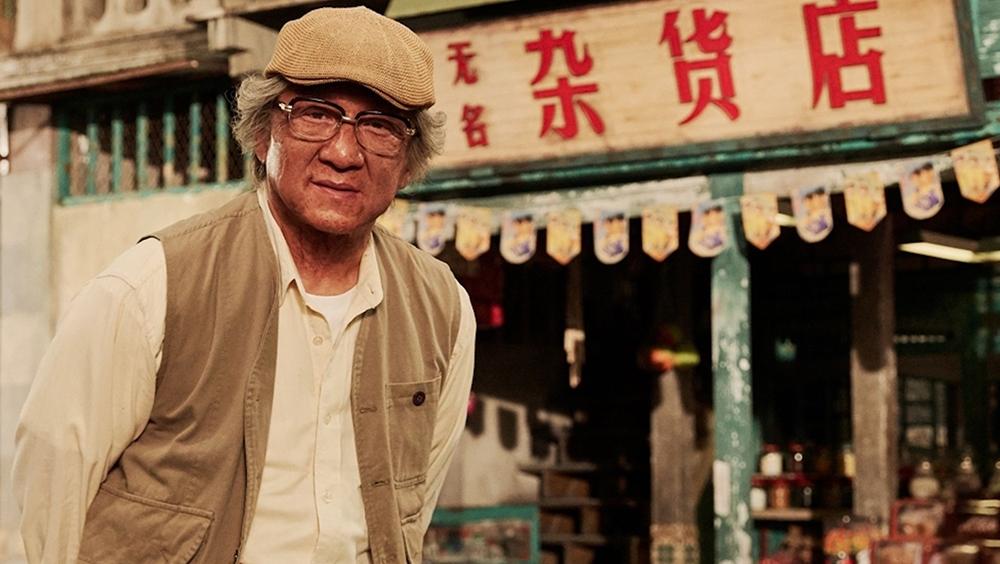 Bộ phim ''Tiệm tạp hóa giải ưu'' là câu chuyện xoay quanh ba tên trộm Đồng Đồng, Tiểu Ba và A Kiệt khi bỏ trốn đã lạc vào một tiệm tạp hóa bỏ hoang ven đường.