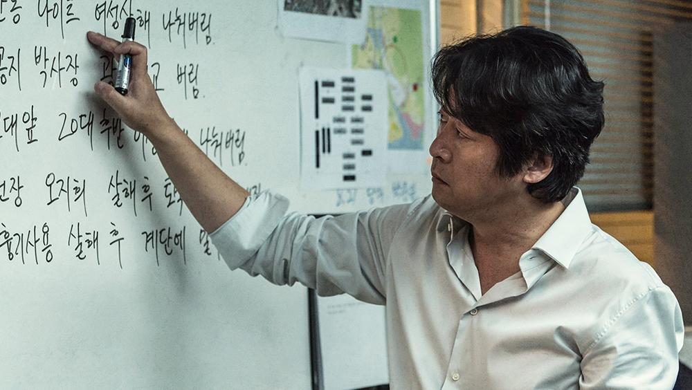 Không hề có một nạn nhân hay bằng chứng nào cụ thể, không ai muốn tham gia điều tra các vụ án này vì chúng đã quá lâu, không giúp ích gì cho sự nghiệp của họ, vậy nên Kim Hyung Min phải tự mình truy tìm manh mối mặc dù phải đánh cược cả sự nghiệp của mình