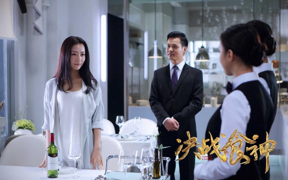 Anh được sư phụ Hồng Thất (Cát Ưu) thu nhận rồi dạy nấu ăn, sau khi trưởng thành thì cùng cô gái đáng yêu Hải Đảm (Đường Yên) kinh doanh quán ăn Thất Ký gia truyền.