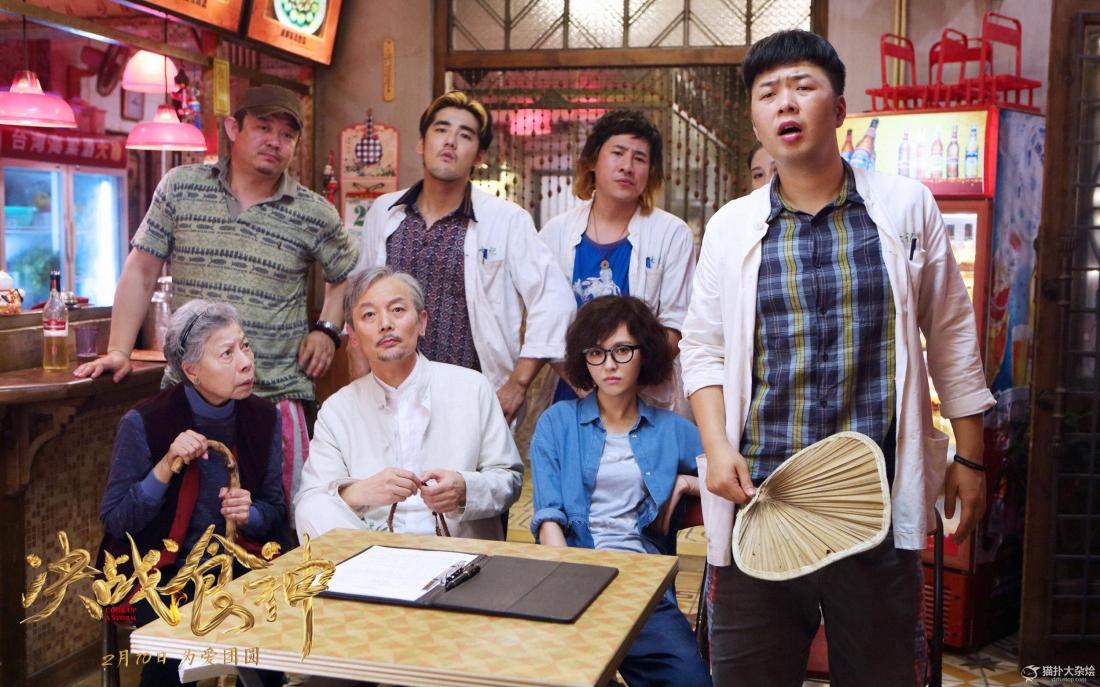 Bộ phim ''Quyết Chiến Thực Thần'' xoay quanh anh chàng Cao Thiên Tứ (Tạ Đình Phong) từ nhỏ đã thích nấu nướng nhưng lại bị chính bố ruột của mình lạnh nhạt, cuối cùng còn bị bỏ rơi.