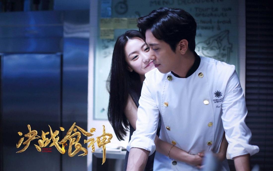 Không may là quán ăn Thất Ký phải đối mặt với việc bị tháo dỡ di dời, đúng lúc này thì đầu bếp nước ngoài nổi tiếng Paul Ahn (Jung Yong Hwa đóng) đã khiêu chiến Thiên Tứ.