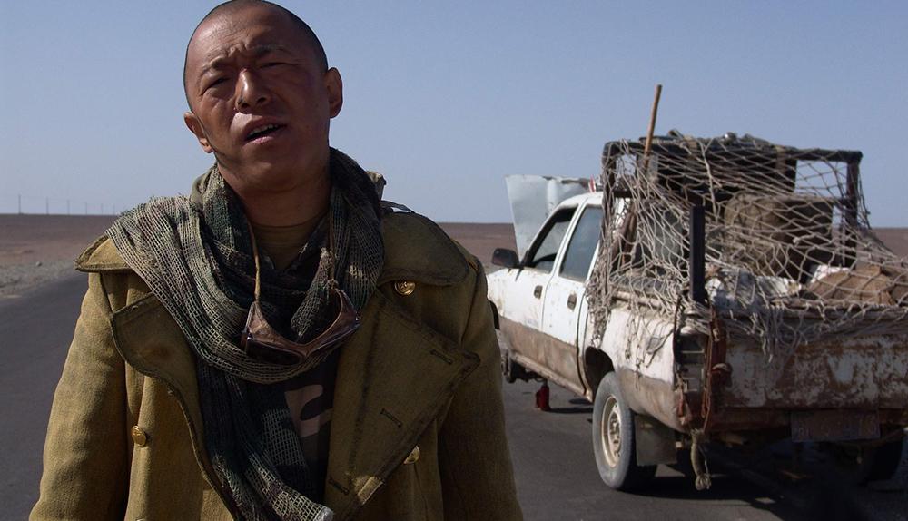Phim kể về một anh chàng luật sư sau khi thắng kiện trên đường trở về, anh bị mắc kẹt giữa một lượng tiền khổng lồ tại một vùng đất khô cằn miền tây Trung Quốc nơi sinh sống của các loài chim quý, nơi đây cũng là nơi tập trung nhiều băng nhóm tội phạm chu