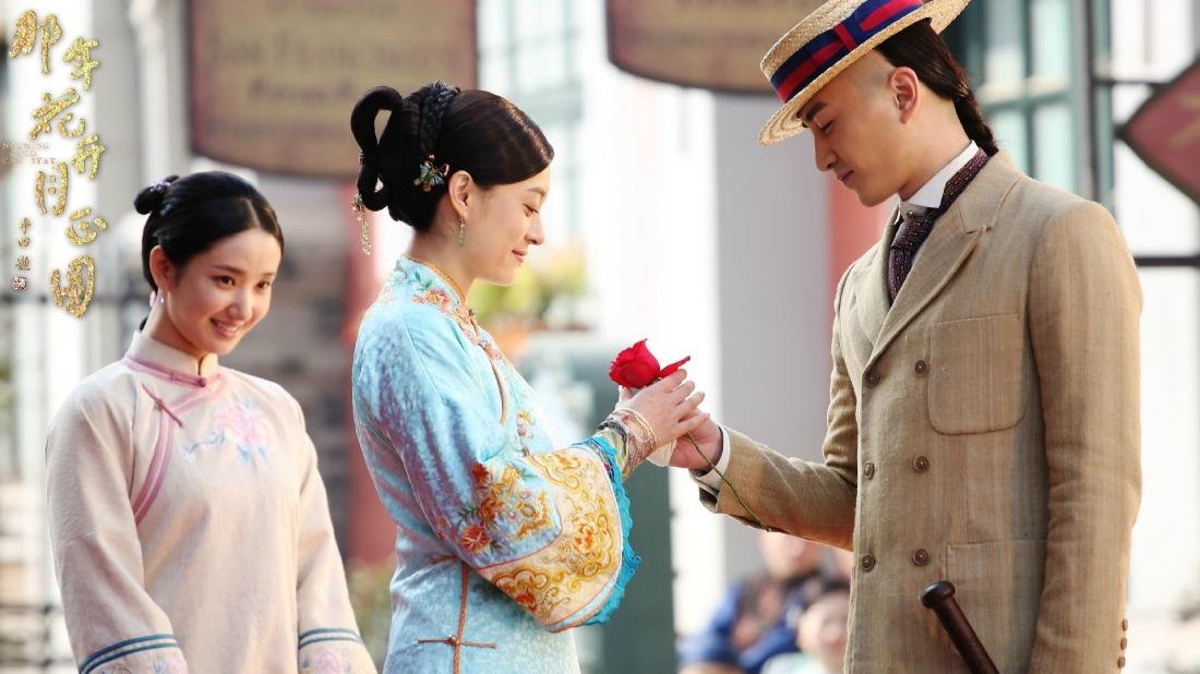 Sau này, Châu Doanh rơi vào lưới tình với Thẩm Tinh Di (Trần Hiểu) nhưng mối quan hệ của họ ngày càng phức tạp bởi những âm mưu lợi lộc xung quanh.