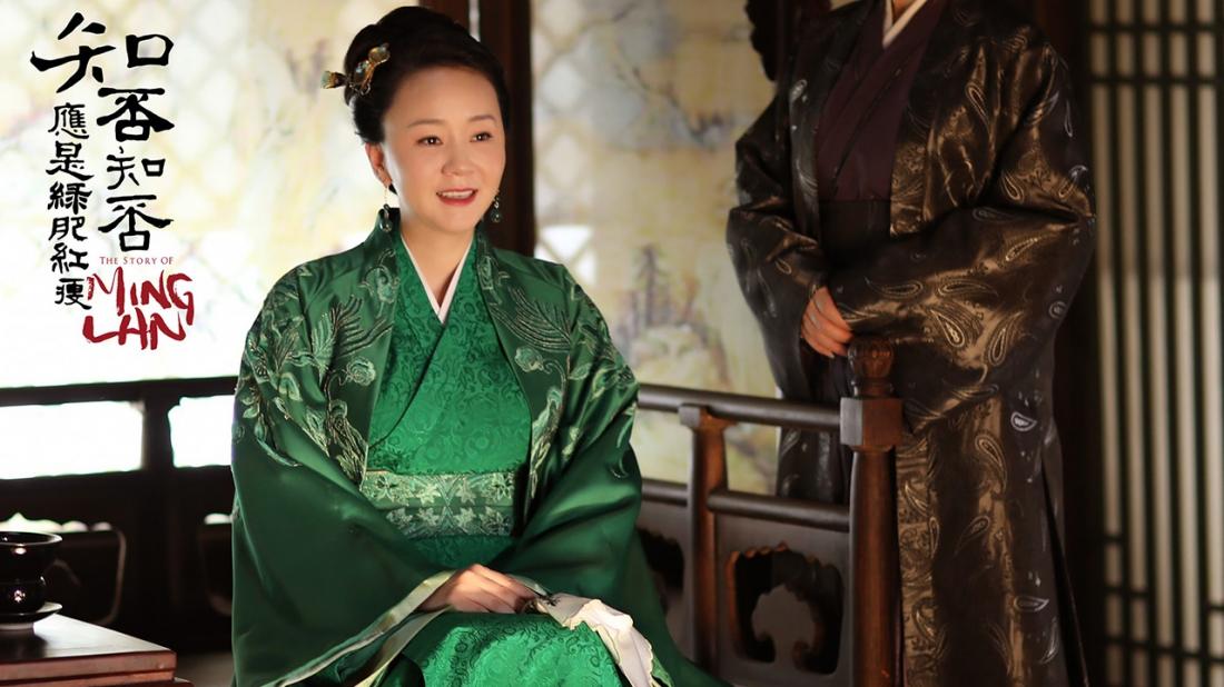 Sớm mồ côi mẹ, Minh Lan phải sống trong cảnh mẹ cả không thương, tỷ muội khó chơi, phụ thân không coi trọng.