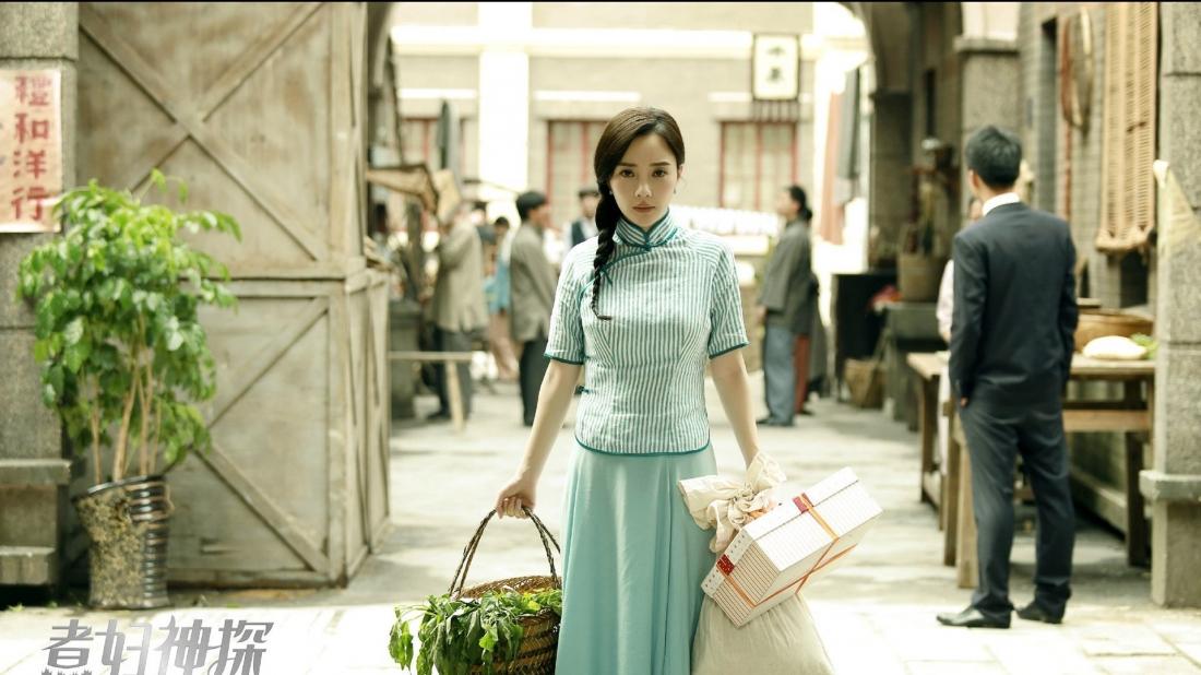 Phim ''Bà Nội Trợ Hành Động'' xoay quanh bà chủ gia đình Cẩu Cát Tường gặp bất hạnh, chồng qua đời, bản thân bị hàm oan.